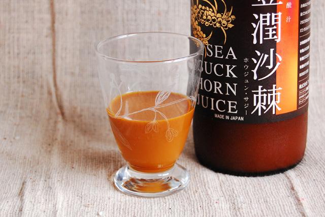 黄酸汁豊潤サジー公式