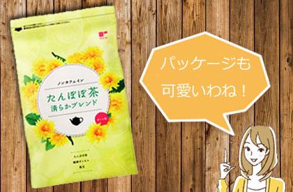 ティーライフたんぽぽ茶のパッケージ画像