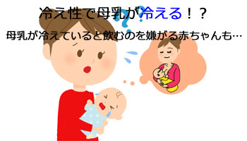 授乳拒否の赤ちゃん