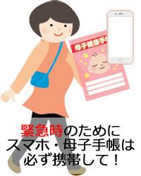 ウォーキングする妊婦